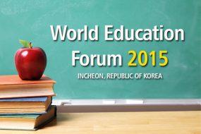 World Education Forum 2015