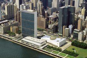 Sede de Naciones Unidas en Nueva York