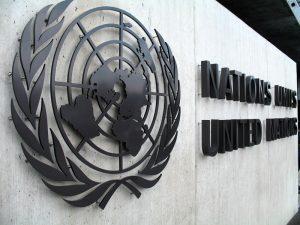 United Nations entrance
