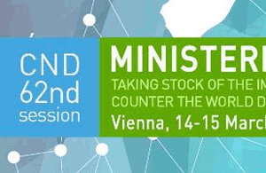 62nd Session of the CND